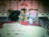 image/genjitsutouhi-2006-03-13T18:59:09-1.data